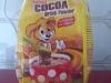 CBA Cocoa